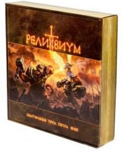 Настольная игра Интаглиф 'Реликвиум' (на русском) (219286)