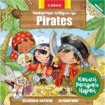 Книга Интересные истории про Pirates