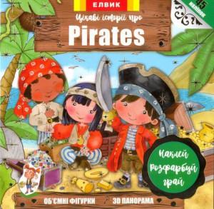 Книга Цікаві історії про Pirates