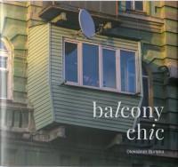 Книга Balcony Chic