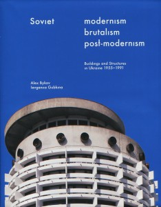 Книга Soviet Modernism. Brutalism. Post-Modernism. Buildings and Structures in Ukraine 1955-1991