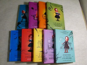фото страниц Тайны Букшоу (суперкомплект из 10 книг) #4