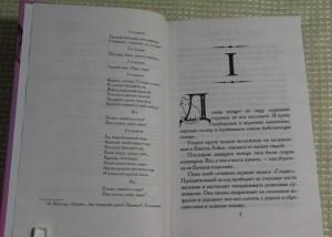 фото страниц Тайны Букшоу (суперкомплект из 10 книг) #16