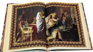 фото страниц Афоризмы великих врачей #9