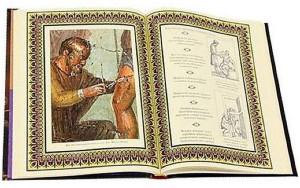 фото страниц Афоризмы великих врачей #7
