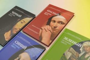 фото страниц История цвета (суперкомплект из 4 книг) #2