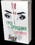 фото страниц Бестселлеры Анны Богинской (суперкомплект из 2 книг и Ежедневника) #3