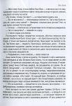 фото страниц Бестселлеры Анны Богинской (суперкомплект из 2 книг и Ежедневника) #9