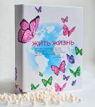 фото страниц Бестселлеры Анны Богинской (суперкомплект из 2 книг и Ежедневника) #4