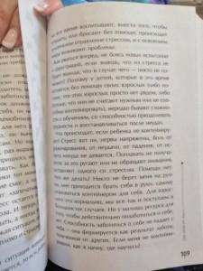 фото страниц Библиотека Петрановской (суперкомплект из 3 книг) #6