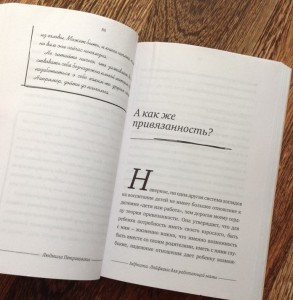 фото страниц Библиотека Петрановской (суперкомплект из 3 книг) #11