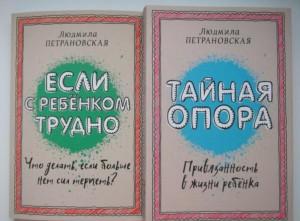 фото страниц Библиотека Петрановской (суперкомплект из 3 книг) #14