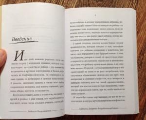 фото страниц Библиотека Петрановской (суперкомплект из 3 книг) #13