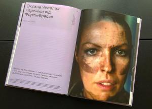 фото страниц Чому в українському мистецтві є великі художниці #4