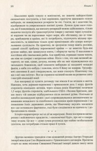 фото страниц Спогади про Другу світову війну. У 2 томах #9