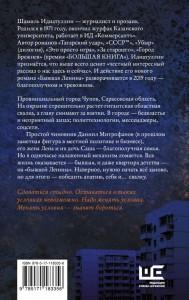 фото страниц Бывшая Ленина #8