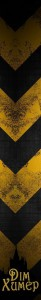 фото страниц Жовтий закон #11