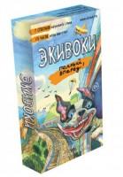 Настольная игра 'Экивоки. Полный вперед! (на русском) (230081)