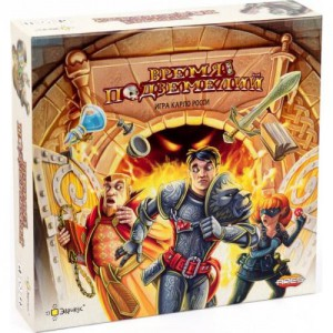 Настольная игра Эврикус 'Время подземелий '(на русском) (218562)