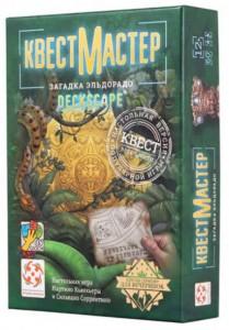 Настольная игра Стиль Жизни 'КвестМастер 4. Загадка Эльдорадо (232549)