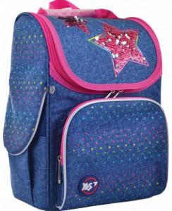 Рюкзак школьный каркасный Yes H-11 'Starlight' (556146)
