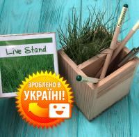 Подарок 'Жива' еко-підставка для канцелярії Brinjal 'LiveStand'