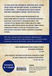 фото страниц 50 великих книг по философии #10