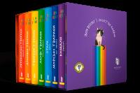 Книга Збери веселку (комплект з 7 книг)