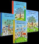 Книга Містечко Сузанни Бернер (суперкомплект з 4 книг)
