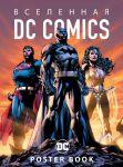 Книга Вселенная DC Comics. Постер-бук