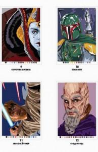 фото страниц Зоряні війни. Розмалюй за номерами #6