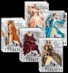 Книга Любовь королей (суперкомплект из 5 книг)