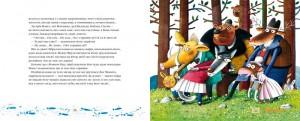 фото страниц Переходимо у 5 клас (суперкомплект з 5 книг шкільної програми для літнього читання) #13