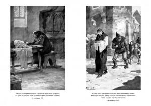 фото страниц Собор Парижской Богоматери #10