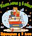 Книга Переходимо у 3 клас (суперкомплект з 5 книг шкільної програми для літнього читання)