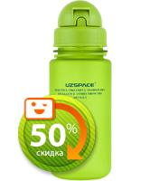 Бутылка для воды спортивная Uzspace (400ml) зеленая (3024GN)