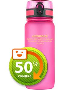 Бутылка для воды спортивная Uzspace (650ml) розовая (3037PK)