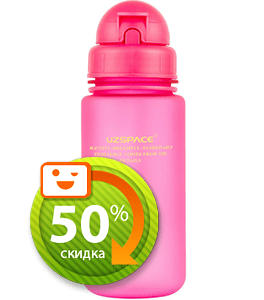 Бутылка для воды спортивная Uzspace (400ml) розовая (3024PK)