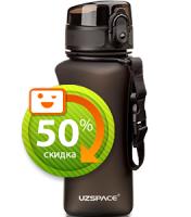 Бутылка для воды спортивная Uzspace  (350ml) черная (6007BK)