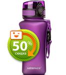 Бутылка для воды спортивная Uzspace  (350ml) фиолетовая (6007PL)