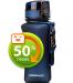 Бутылка для воды спортивная Uzspace  (350ml) синяя (6007DB)