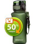 Бутылка для воды спортивная Uzspace  (350ml) зеленая  (6007GN)