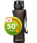 Бутылка для воды спортивная Uzspace  (500ml) черная (6008BK)