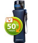 Бутылка для воды спортивная Uzspace  (500ml) синяя (6008DB)