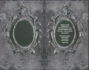 фото страниц Дом теней (суперкомплект из 2 книг) #11