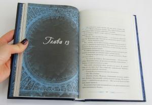 фото страниц Дом теней (суперкомплект из 2 книг) #8