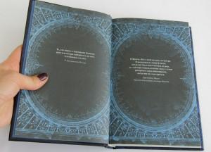 фото страниц Дом теней (суперкомплект из 2 книг) #7