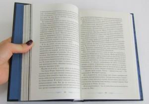 фото страниц Дом теней (суперкомплект из 2 книг) #6