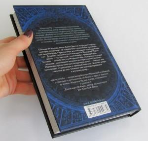 фото страниц Дом теней (суперкомплект из 2 книг) #9