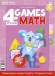 Інтерактивна книга Smart Koala 'Games of Math / Ігри Математики' (Cезон 4)